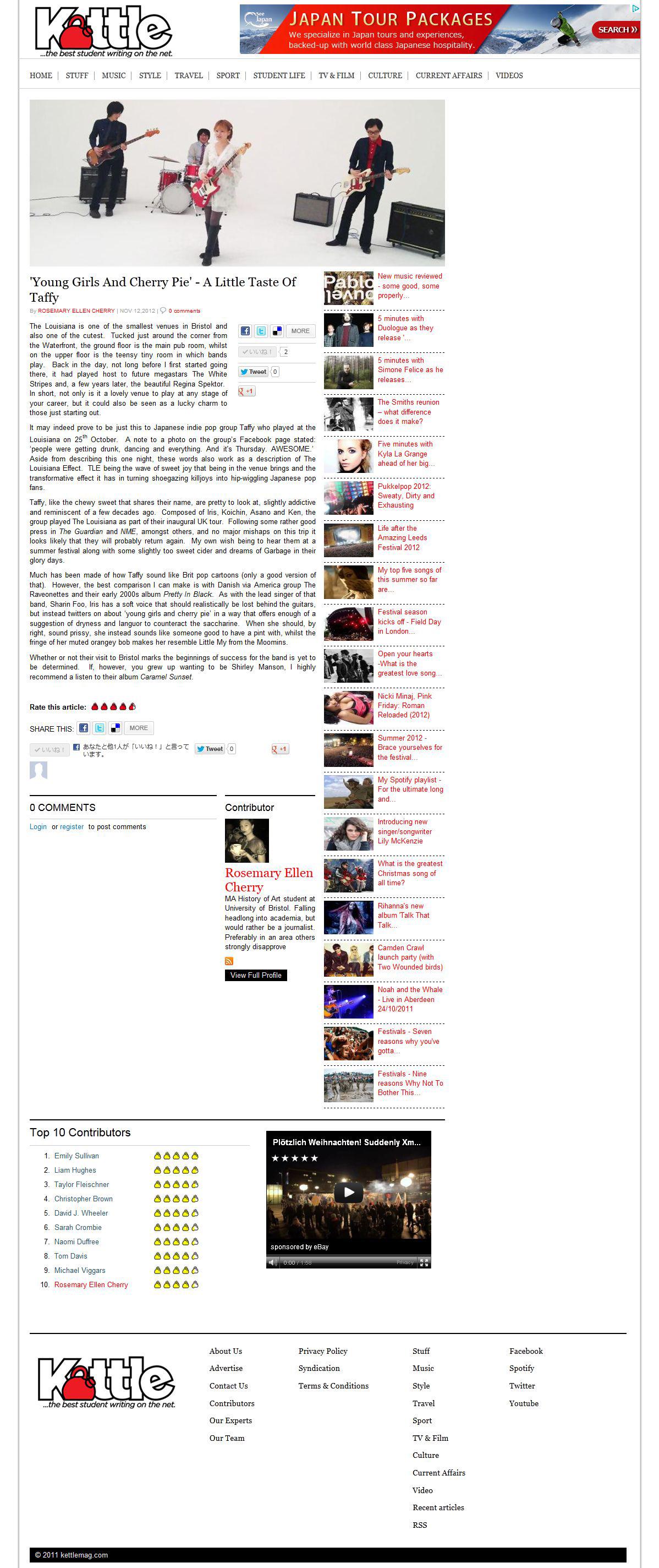 20121114_kettlemag_detail.jpg