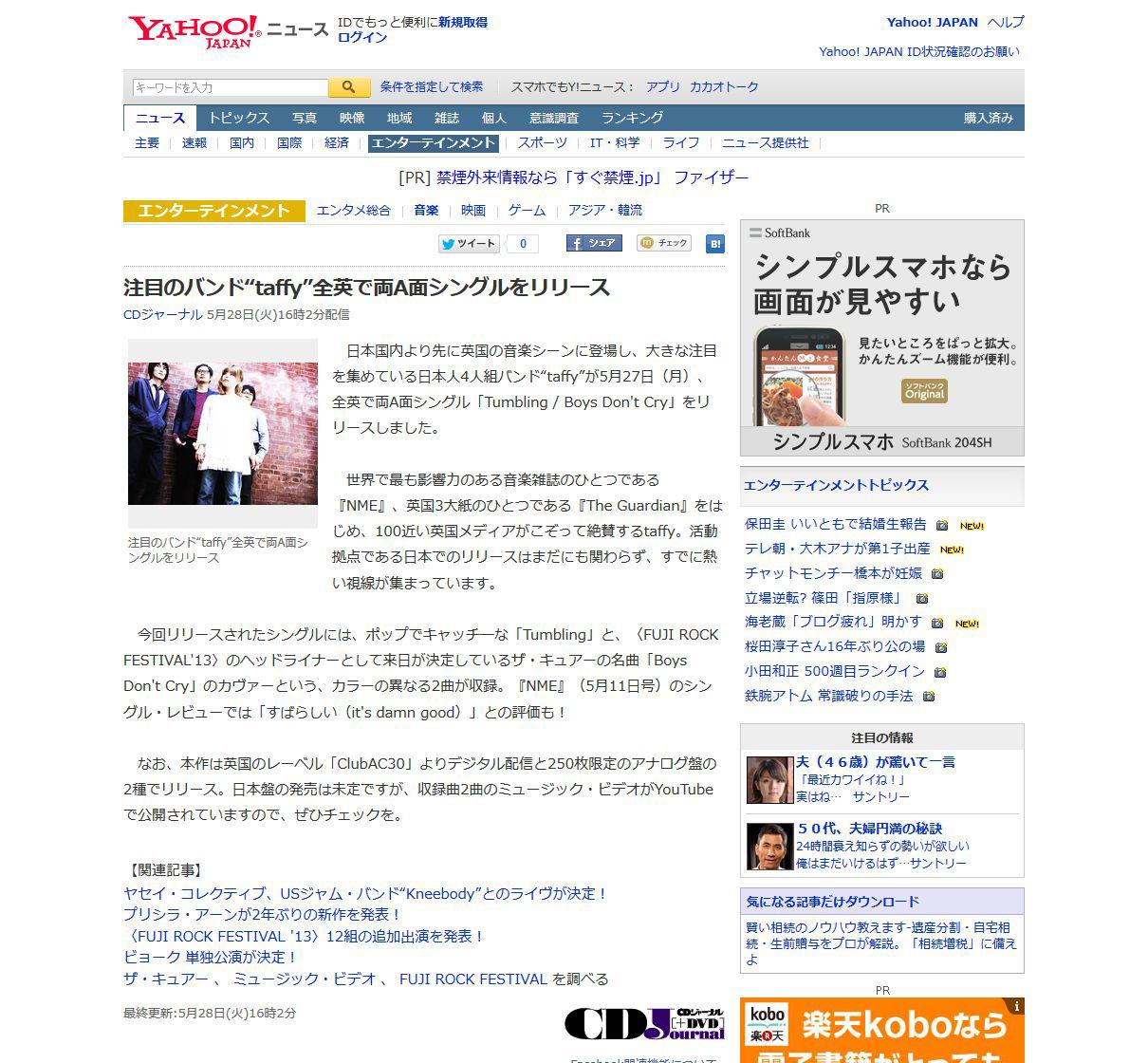 20130528_yahoo_detail.jpg